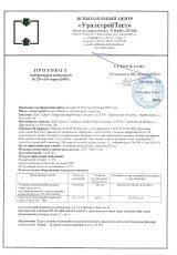 Контрольные испытания на водопроницаемость фрагмента остекления CITY от 19.03.18-1