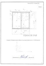 Контрольные испытания на водопроницаемость фрагмента остекления CITY от 19.03.18-2