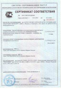 sertificat-6